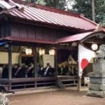 2018/10/13 10:11 城麻賀多神社