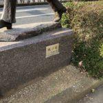 2020/12/01 13:53 風の姿 - 久保浩 先生作