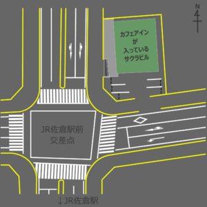 JR佐倉駅前交差点-カフェアイン