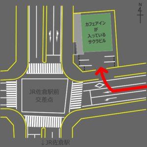 東関東自動車道 佐倉インターチェンジ側、【表町】入口交差点(東)側より侵入してきた際の駐車場進路例