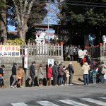2013/01/03 11:41 佐倉地区では麻賀多神社がお詣りに一般的です