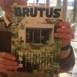 BRUTUS 2016_12 表紙の人
